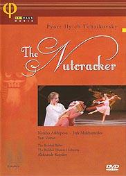 DVD balet: Boljšoj balet, Petar Iljič Čajkovski, Orašar, kor. Jurij Grigorovič, Arthaus Musik