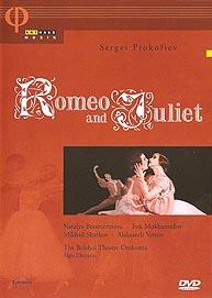 NAslovnica DVD-a Romeo i Julija